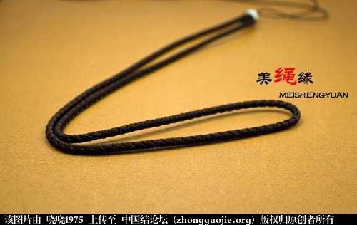 中国结论坛 看到款挂绳  简洁大方  请大家帮忙看看怎么做的 手机壳怎么穿挂绳图解,项链挂绳,手机挂绳编法,挂绳怎么用,手机挂绳 结艺互助区 132443xz954fq9qqaoqn4h