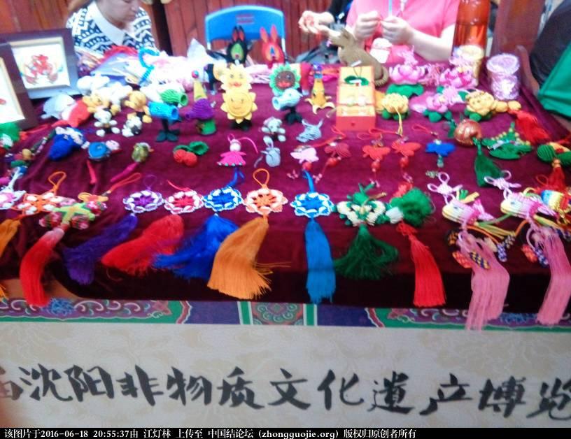 中国结论坛 在皇寺庙会活动,在一起做中国结了[鼓掌]  中国结文化 205537lkifa2ic0ft2u6kz