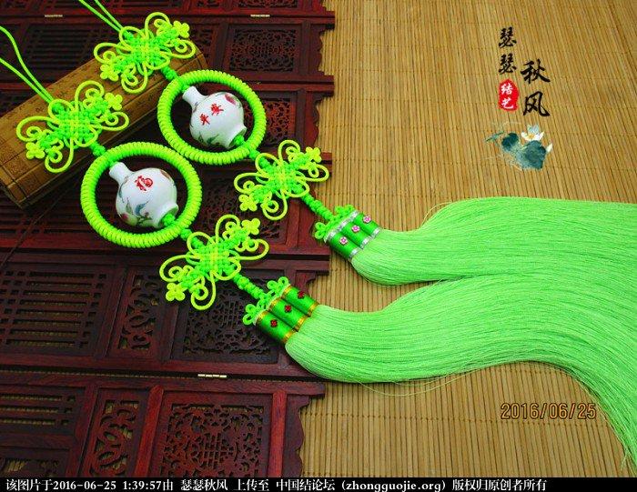 中国结论坛 以前做的挂饰 挂饰,以前,做的,简单的小挂饰怎么做,做手工怎么做 作品展示 013927lwgpe3yivl3pgwtv