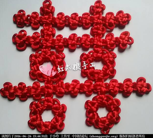 中国结论坛 冰花喜字  作品展示 154451qz05lcr909frzrk5