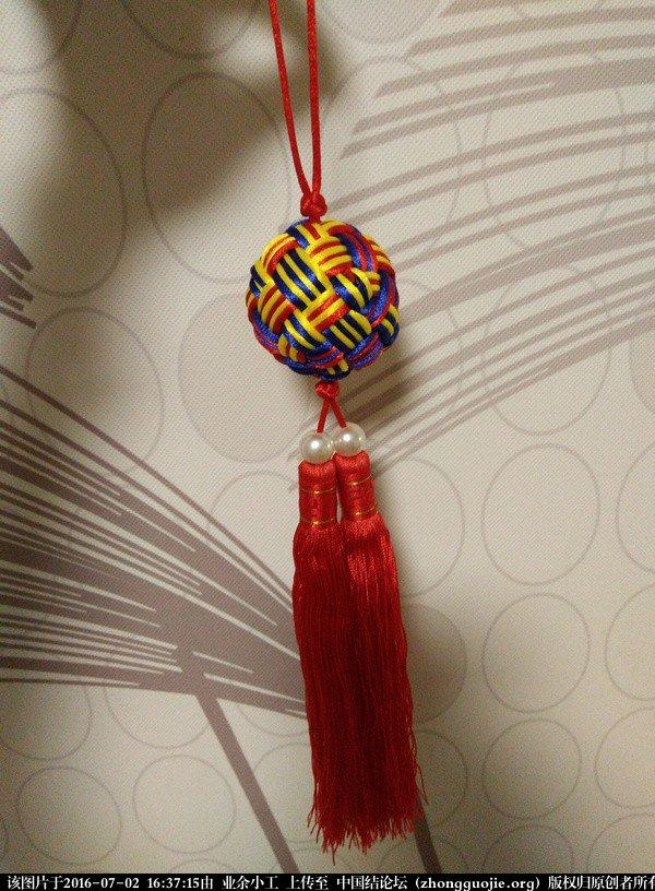 中国结论坛 三彩球挂件  作品展示 163511bb6itjqr9i5dbj9d