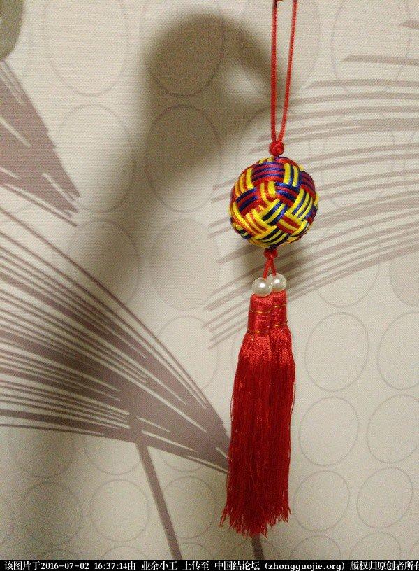 中国结论坛 三彩球挂件  作品展示 163511ofhotabxtz9xthdh