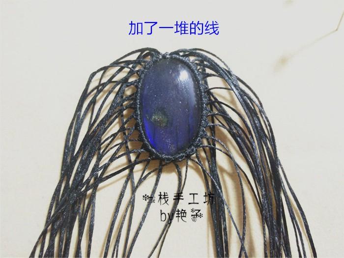 中国结论坛 菡余-macrame项链教程 教程 图文教程区 101850mjmij2j16l26pj2y