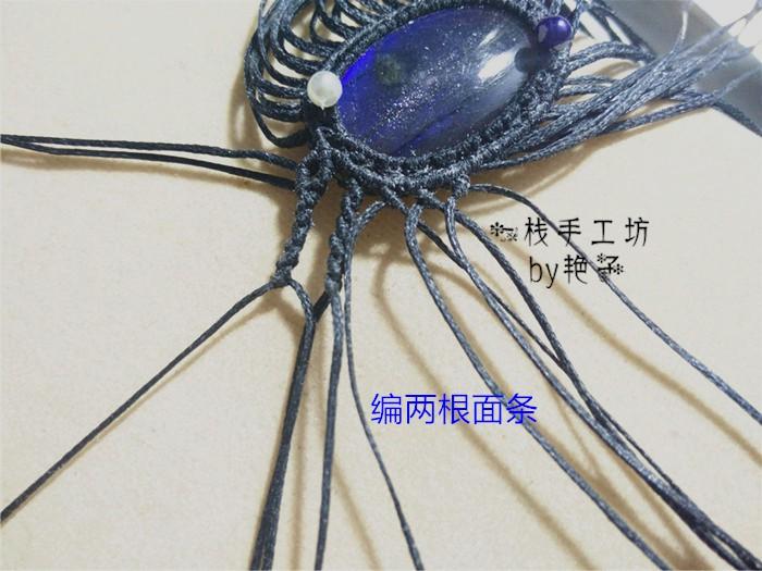 中国结论坛 菡余-macrame项链教程 教程 图文教程区 101857mjc7jg4z48ff60cl