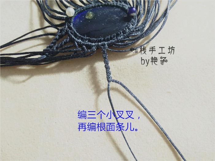 中国结论坛 菡余-macrame项链教程 教程 图文教程区 101858ibk5vwbk6wbzds3v