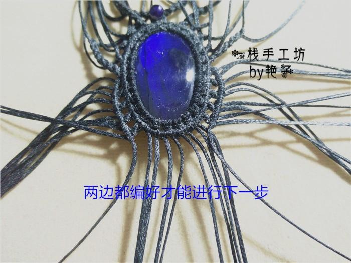 中国结论坛 菡余-macrame项链教程 教程 图文教程区 101901cphomjqhqtcemhho