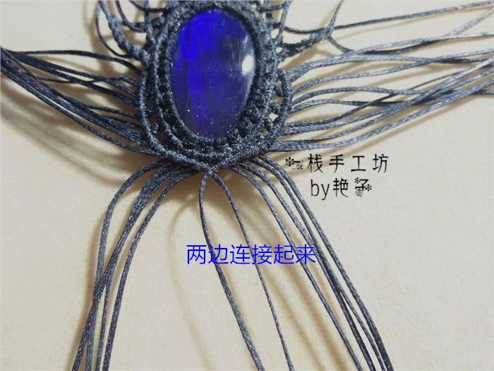 中国结论坛 菡余-macrame项链教程 教程 图文教程区 101902dcrqfwucgfnjbjmg