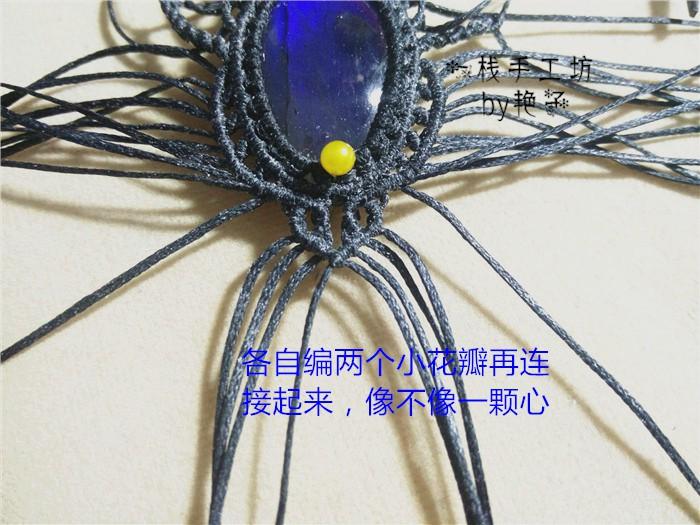 中国结论坛 菡余-macrame项链教程 教程 图文教程区 101904oz0yd9g8xc7c82yt