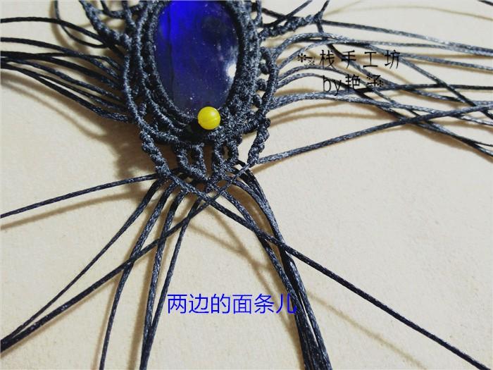中国结论坛 菡余-macrame项链教程 教程 图文教程区 101905tfmochufvvxpzphv