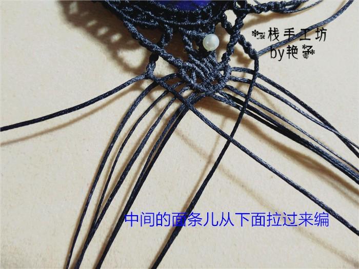 中国结论坛 菡余-macrame项链教程 教程 图文教程区 101927rywwgrg8j2r8w5fw
