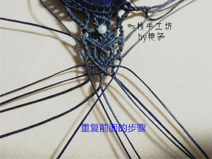 中国结论坛 菡余-macrame项链教程 教程 图文教程区 101945cfvzugggk8olubvd