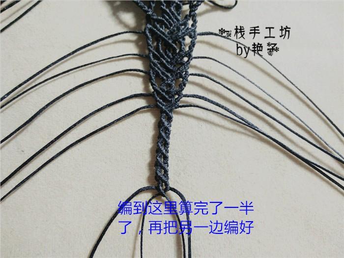 中国结论坛 菡余-macrame项链教程 教程 图文教程区 101957hhzejlxvxpbrbxea