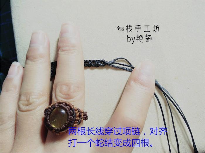 中国结论坛 菡余-macrame项链教程 教程 图文教程区 102006jk3fznp1bnb8bssj