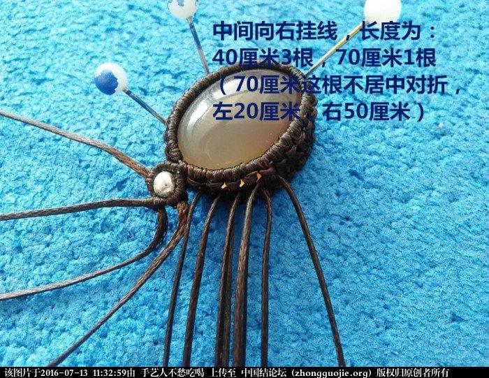 中国结论坛   图文教程区 111638geeu7hkh52r172re