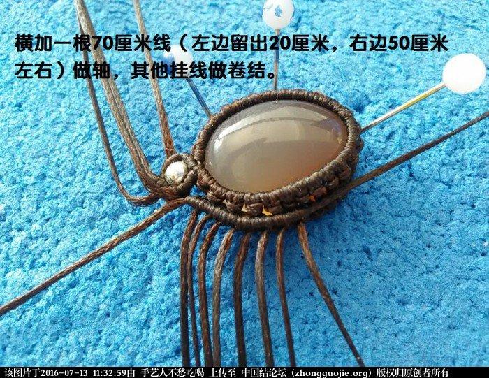 中国结论坛   图文教程区 111730bzrx1ultyslt15ey