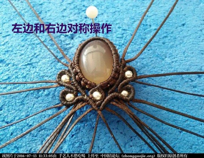 中国结论坛   图文教程区 112855bhs1xcysj8y17j1o