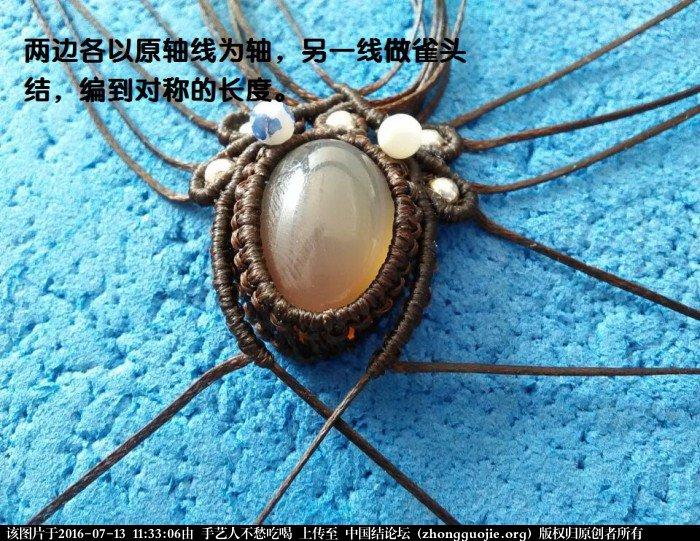 中国结论坛   图文教程区 113054afu6m1666na6fv3m
