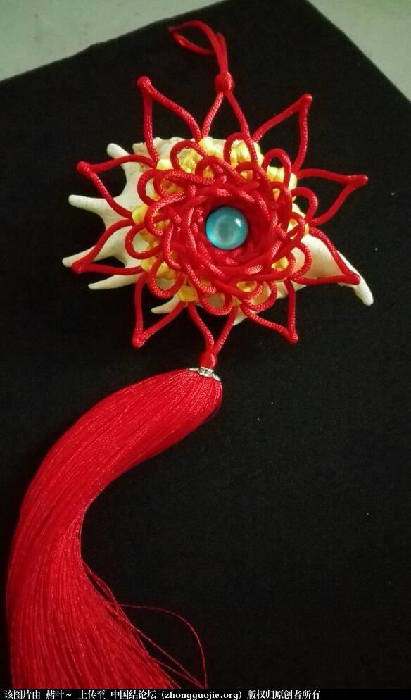 中国结论坛 学习的几个挂饰  作品展示 162229foxx7ez5wuo77ow3