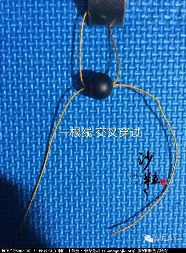 中国结论坛 青葵的教程  图文教程区 194930rl5o83398i1359zh