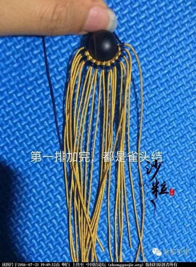 中国结论坛 青葵的教程  图文教程区 194932setve77cec737ie4