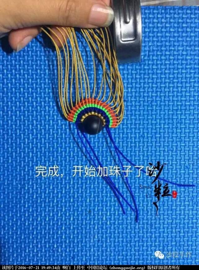 中国结论坛 青葵的教程  图文教程区 194934fzvcliil9vep98mc