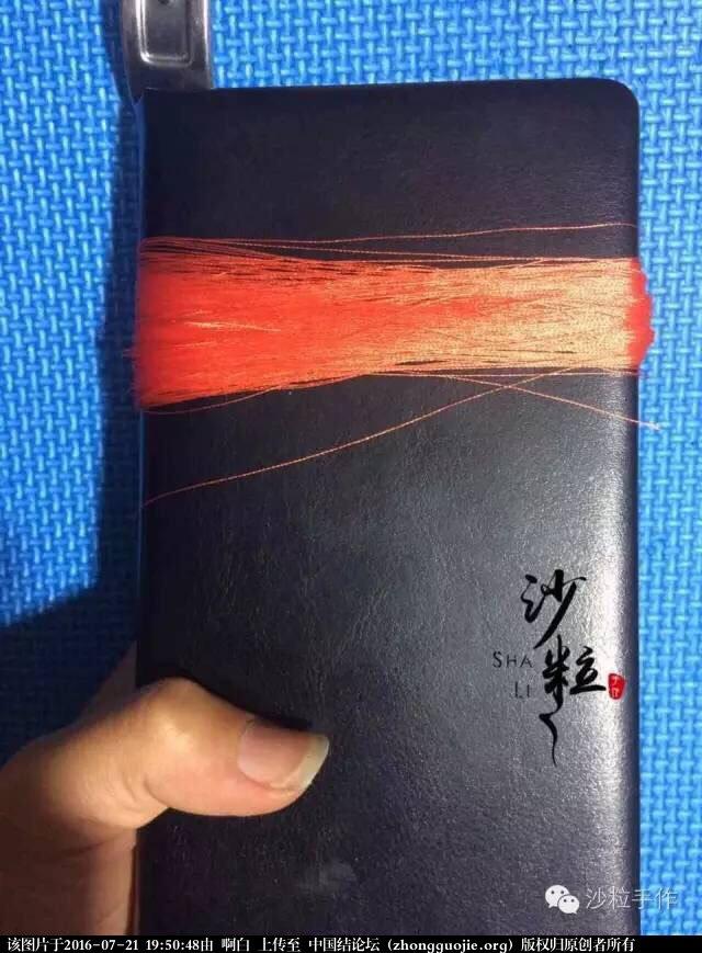 中国结论坛   图文教程区 195048mm9nir7i0u22mwu7