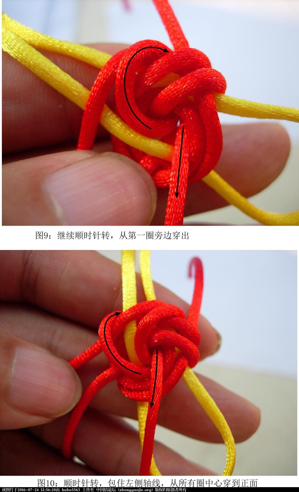 中国结论坛 不露轴线的四线穿轴冰花结 初学者,中心 冰花结(华瑶结)的教程与讨论区 125357it88mm5dmtjm5tlo