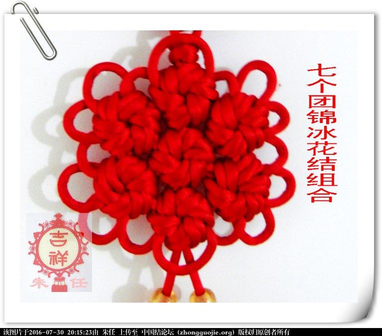 中国结论坛   走线图教程【简图专区】 201401b55117ssb6657g4s