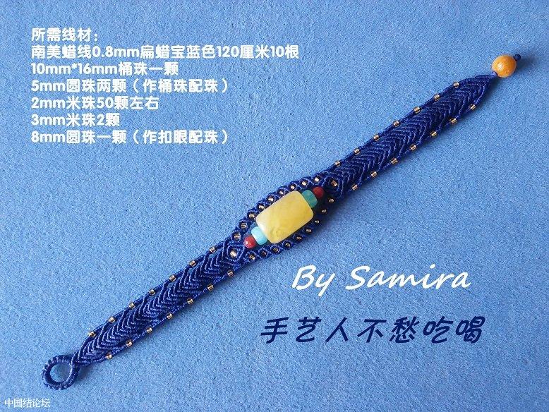 中国结论坛 花式桶珠手绳  图文教程区 110034c7pw4s837wbdibci