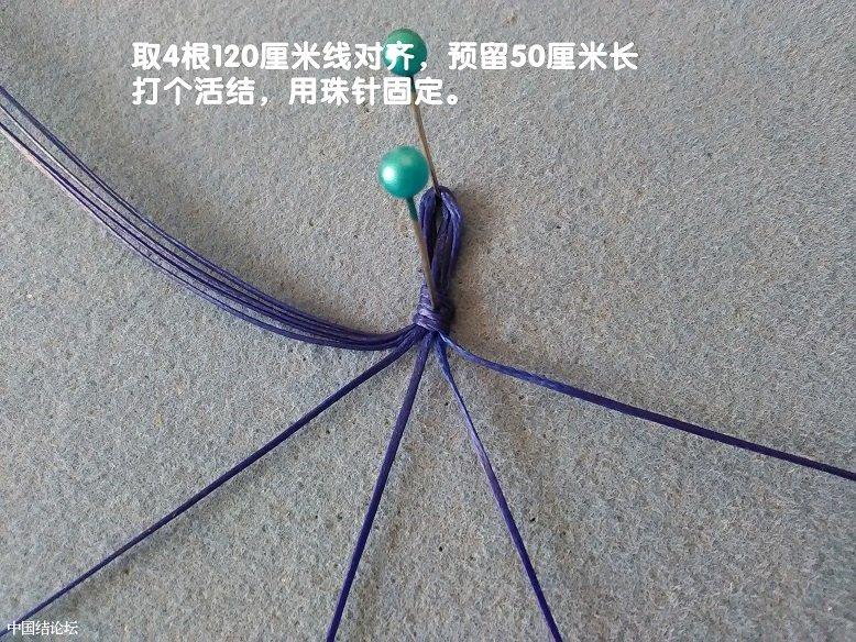中国结论坛 花式桶珠手绳  图文教程区 110036wyehigi3g6maihyg