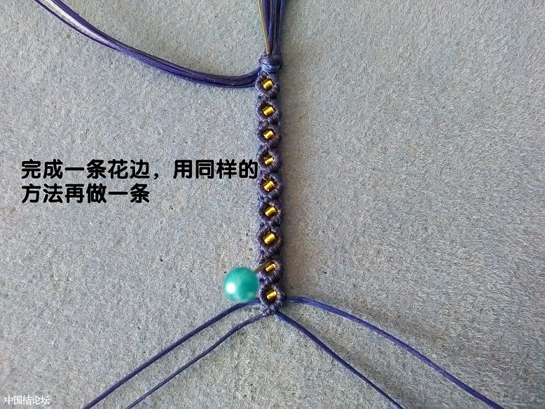 中国结论坛 花式桶珠手绳  图文教程区 110052to4n9roqo9rrl4qf