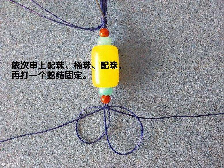 中国结论坛 花式桶珠手绳  图文教程区 110053fj8ip87r57ggg7j8