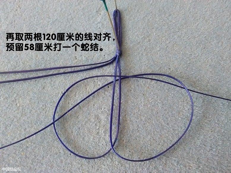 中国结论坛 花式桶珠手绳  图文教程区 110053ukvxr361g4g17uxv