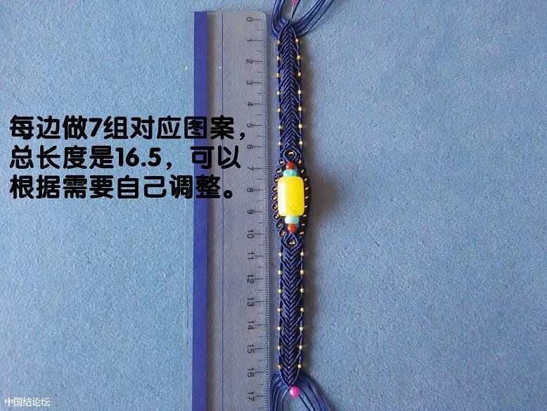 中国结论坛 花式桶珠手绳  图文教程区 110132ynx0m38y3lpldilx