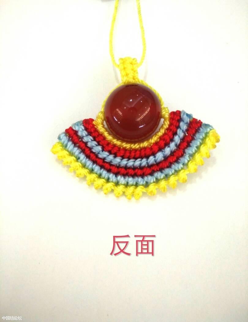 中国结论坛 多彩红玛瑙吊坠  作品展示