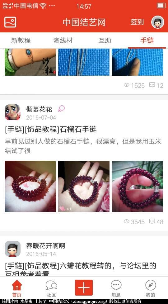 中国结论坛   作品展示 145949q9zu7u7ktzr39p7r
