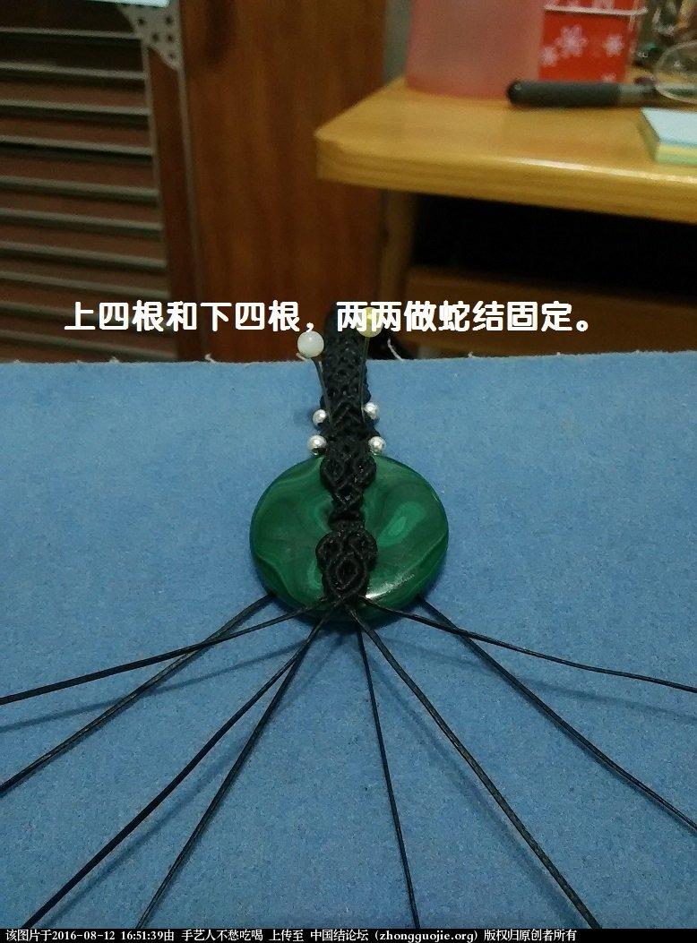 中国结论坛 平安扣项链教程2 平安,项链 图文教程区 164742kzczeobpf14ryipb
