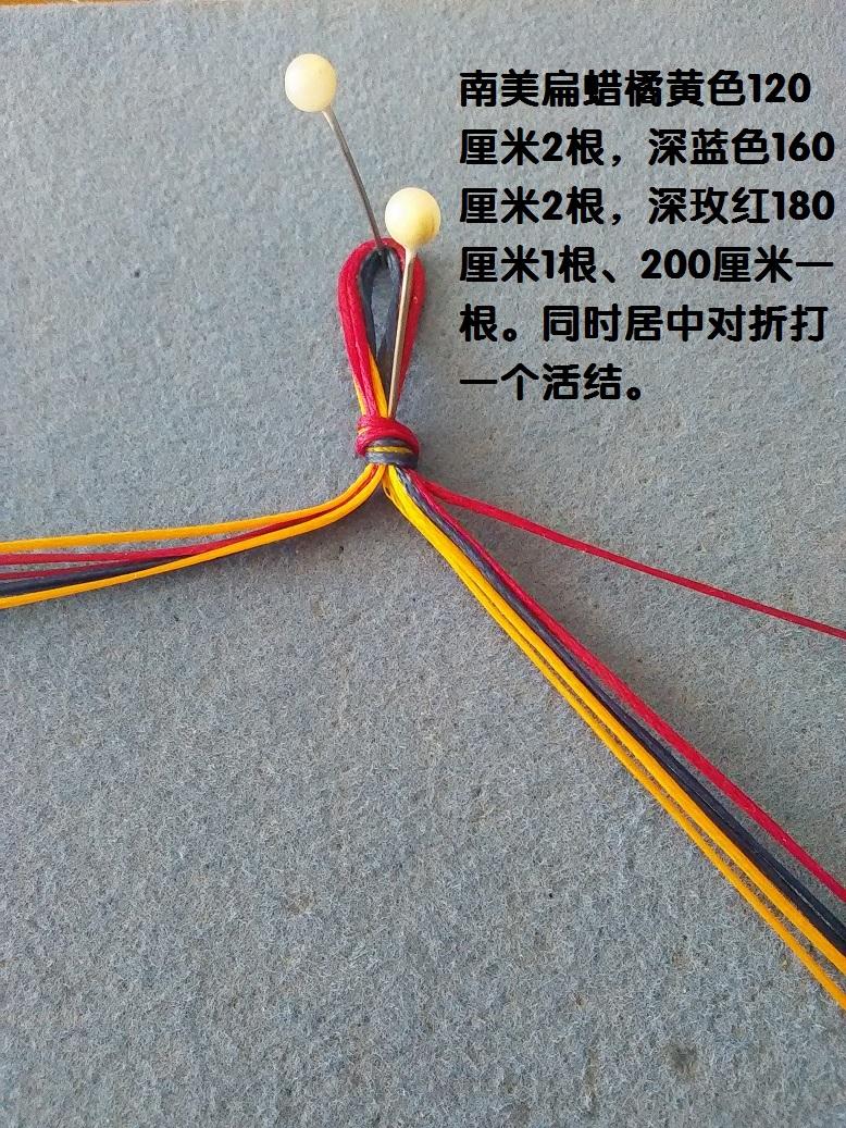 中国结论坛 气质型串珠手链 串珠 图文教程区 161745qztuulpjhil8ajy1