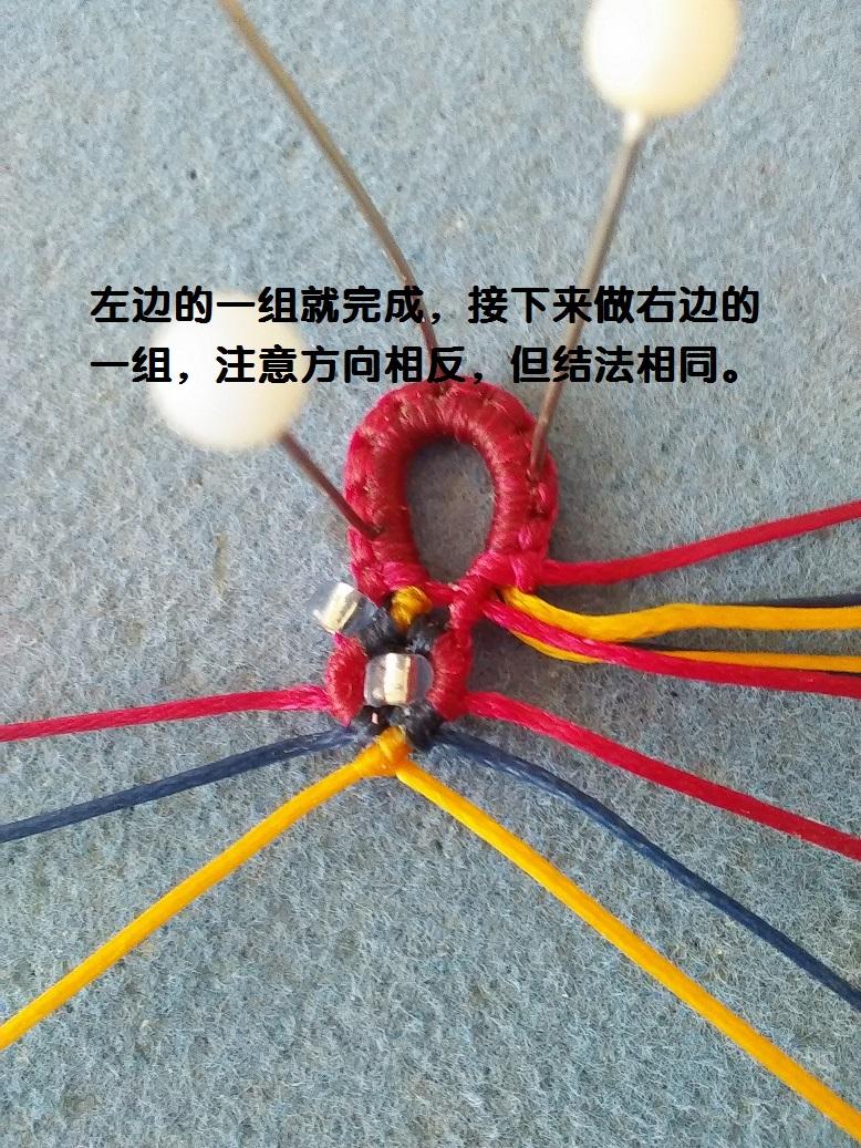 中国结论坛 气质型串珠手链 串珠 图文教程区 161836w9lynoobuokllcf9
