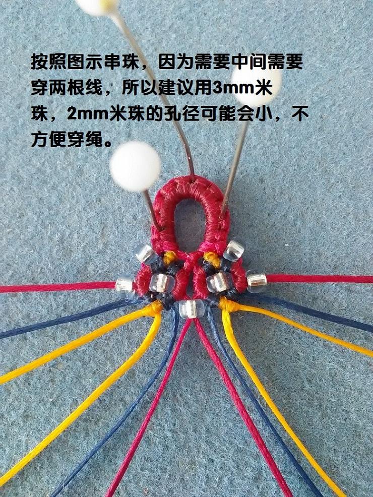 中国结论坛 气质型串珠手链 串珠 图文教程区 161846c79pzs8yzy7ofnyb