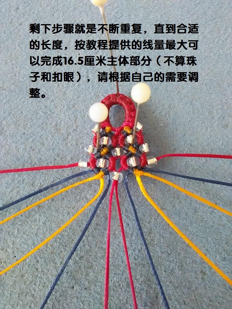 中国结论坛 气质型串珠手链 串珠 图文教程区 161909h6k0zk2f6u00m0p6