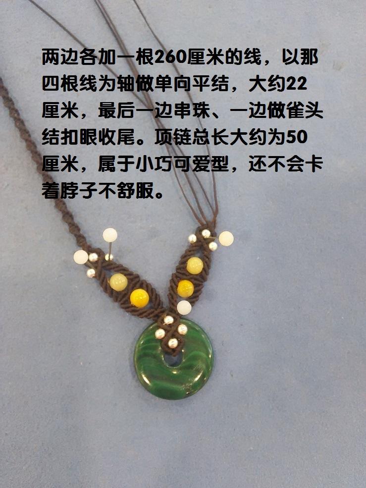中国结论坛 平安扣项链教程3 平安,项链 图文教程区 184030hrwry2wzr11adary