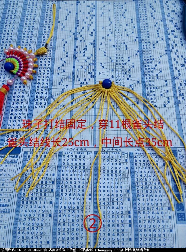 中国结论坛 刀马旦教程  图文教程区 202556v0id50lblippilld