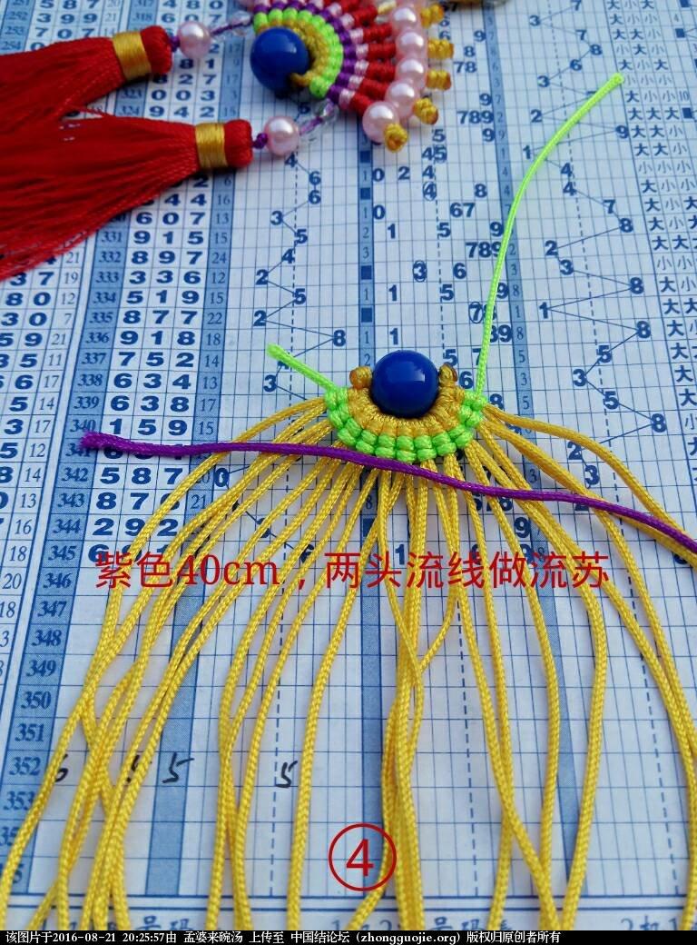 中国结论坛 刀马旦教程  图文教程区 202557dt1qvx8tvdqssd75