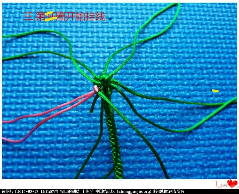 中国结论坛 小雨伞教程  立体绳结教程与交流区 121157ij9nk43744nf9v63