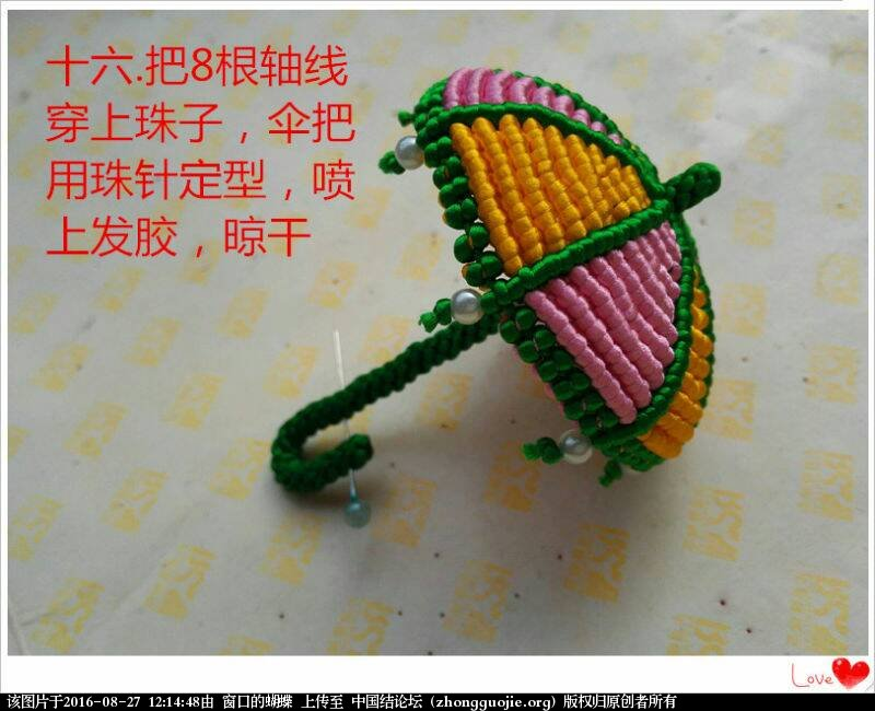 中国结论坛   立体绳结教程与交流区 121448ehpaxht269avdx86