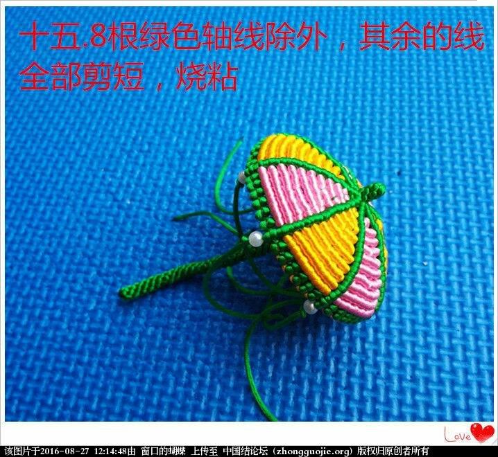 中国结论坛   立体绳结教程与交流区 121448mszp0opax7aogaaa