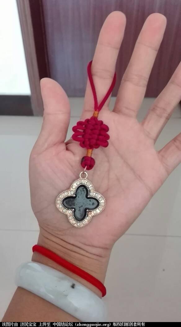 中国结论坛 小物件  作品展示 134619seswu342jqwfw3w9