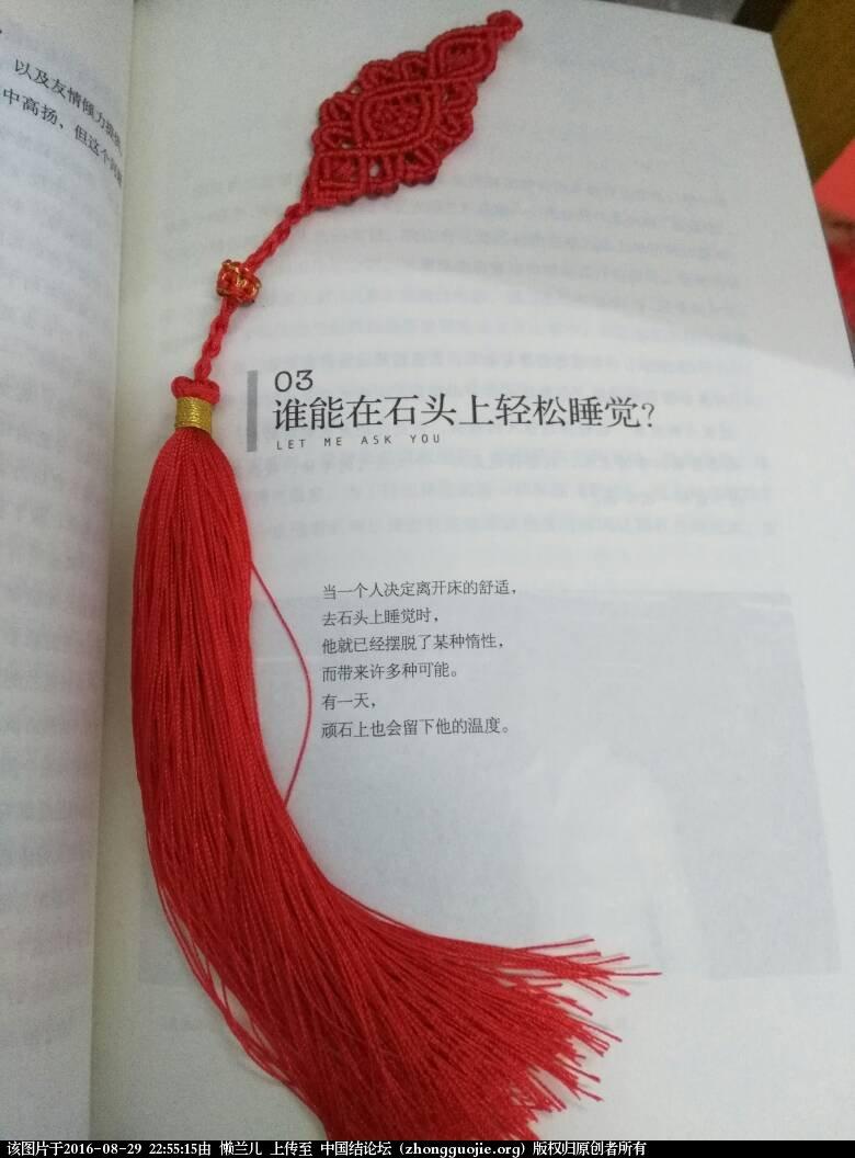 中国结论坛   图文教程区 225515qwq9hugcg47lzoht