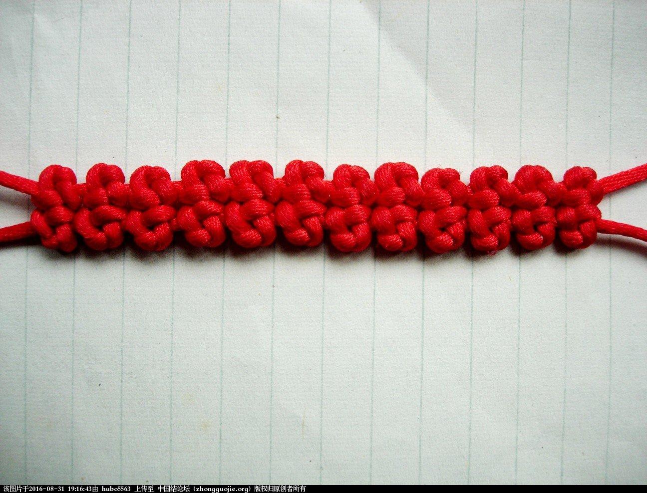 中国结论坛 齿结应用--齿结链  冰花结(华瑶结)的教程与讨论区 191306vqqb2v7roiohqb6o